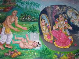 Andal birth and mirror