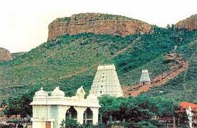 Tirumala Mountains